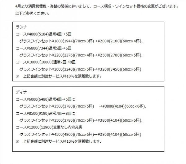 tokyo info frm4